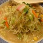 リンガーハット - 野菜たっぷりちゃんぽん540円(通常680円)20%引きクーポン利用