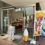 道の駅 くしもと橋杭岩 - 道の駅入口にも旗が上がってPRされていますよ!