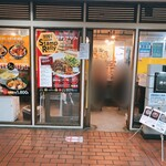 麺処 井の庄 - 外観