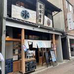 甘味や 澤田商店 - 外観
