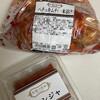 株式会社第一物産 - 料理写真:ペチュキムチ(一本漬)+チャンジャ100g