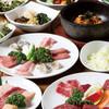 トラジ葉菜 - 料理写真:コース一例