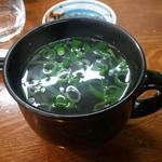 15722052 - 鳥スープで締め