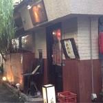 宮崎酒房 くわ - 赤坂の路地にあります。やげんぼりの向かいにあります。