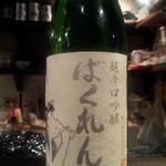 ゑちぜん屋 - 日本酒も種類いっぱい