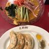 生駒軒 - 料理写真:濃い胡麻味の冷やし担々麺 餃子もパツパツです