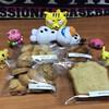 パティスリー ウサギ - 料理写真:全部で、1,320円(税込) ※焼き菓子って、意外といい値段するよね