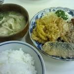 美船 - 料理写真:11月6日日替わり定食!500円