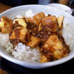 Chiiran - で、当然、マーボはご飯にかけて食べるよね。
