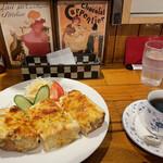 珈琲館 紅鹿舎 - ピザトーストセット