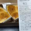 ラ・テール洋菓子店 - 料理写真: