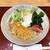 喜道庵 - 料理写真:冷やしたぬきそば 温泉玉子のせ ¥900