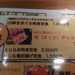 157257220 - コレ!(´ε` )