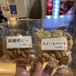 スカイラウンジ菜の花 - 料理写真:
