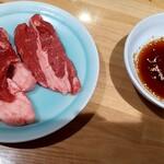 157264054 - 数量限定:上肉