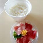 北のグルメ亭 - まぐろづくし丼 990円