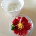 北のグルメ亭 - 赤身グルメ丼 980円
