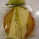 リンデンバウム - 料理写真:箱なしのクーヘン 1000円