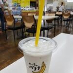 めっちゃバナナ - ドリンク写真: