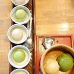 茶フェ ちゃきち -