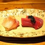 157277211 - 天草産の真鯛 煎り酒と茗荷で と 戸井産の本鮪 生のり醤油で
