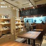 オーガニック七菜 - 1階はカフェ&自然食品店