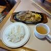 キッチン・カロリー - 料理写真:カロリー焼 710円
