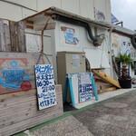 マグロ卸のマグロ丼の店 - 【2021/8】外観近景
