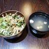 家帝 - 料理写真:スープ&サラダ