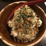 鮮度の極み 魚もつ - ポテトサラダ