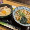 若菜そば - 料理写真: