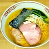 麺処 有彩 - 料理写真:'21.08塩