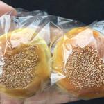 Boulangerie Queue - こしあんぱん(2個) 170円