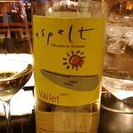 1573526 - エスペルト・ワイン(エスペルト)