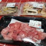 カネ保水産 - 料理写真: