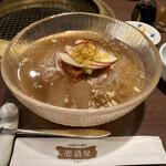 壱語屋 - 冷麺