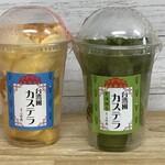 三源庵 - 料理写真:台湾スイーツ【台湾風カステラ:直売所限定】フワッとした口当たりで、 卵の優しい甘み・香りが口の中で広がります。