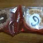 福屋茶舗 - ロシアケーキのチョコシードとエディマカロン