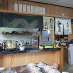 塩田 - 注文口。ここで、好きなうどんを注文。