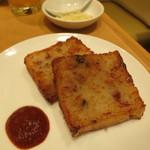 鼎泰豐 - 大根餅