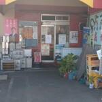 誠龍 - お店です。