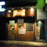 BOO Kitchen - 店の入口(正面)