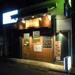 BOO Kitchen - 店の入口(通りの入口の方角から撮影)