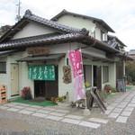 15737689 - 藤色の幟は「常陸秋そば粉 使用店」の証!