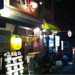 立呑み厨房 いち - となりはあの有名なラーメン店「つぼ」