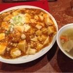 15737899 - 麻婆丼