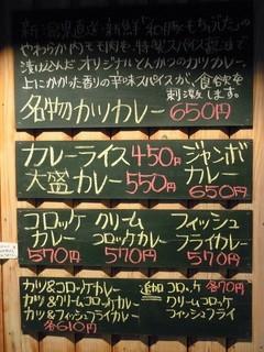 BOO Kitchen - 店の前のメニュー