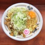 珍々亭 - 料理写真:ネギ盛にして正解でした。玉子は味玉も食べてみたい