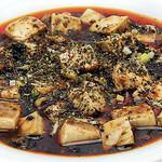 チャイナダイニング飛天 - 激辛麻婆豆腐
