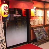 かわちどん - 黒川ガスビルの地下で元気に営業中!!